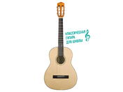 Fender ESC105 NATURAL CLASSICAL 4/4
